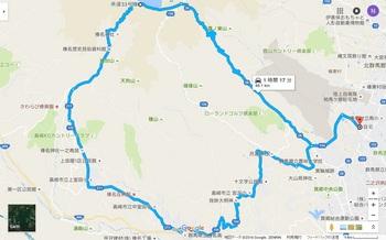 2015-12榛名神社_山木屋.jpg