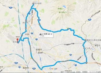 2015_12永井食堂_赤城.jpg