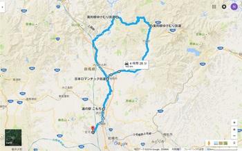 2016-08奥利根ゆけむり街道.jpg