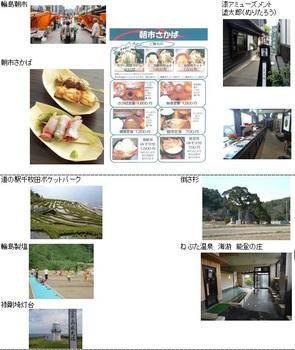 7_30写真.jpg