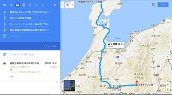 輪島キャンプツーリングルート2017-07-31.jpg