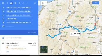 輪島キャンプツーリングルート2017-08-01.jpg