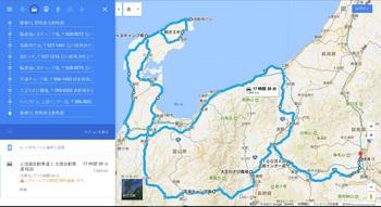輪島キャンプツーリング全ルート.jpg